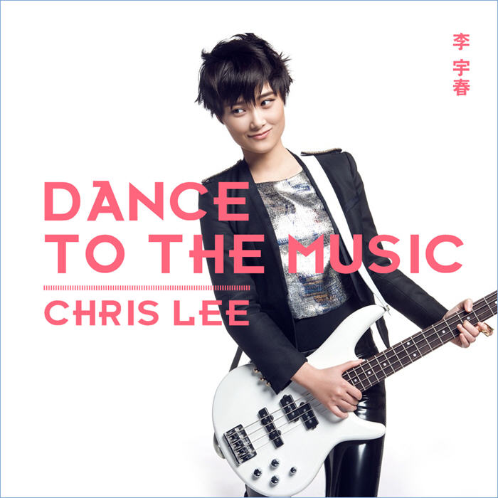 chris lee dance to the music